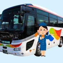 日田バス株式会社 大分県日田の...